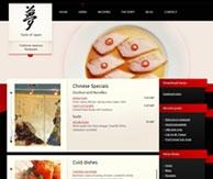 Taste of Japan menu